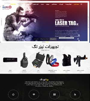 طراحی وب سایت لیزر تگ