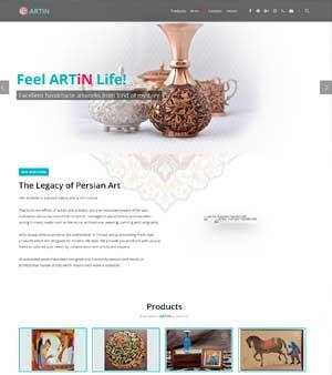 طراحی وب سایت صنایع دستی آرتین