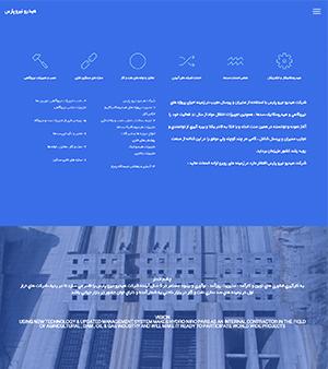 طراحی وب سایت هیدرونیرو پارس