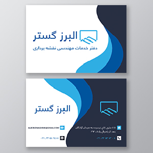 Business-card (1)
