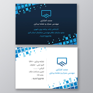 Business-card (12)