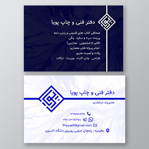Business-card (13)