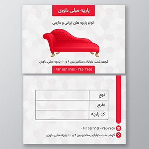 Business-card (15)