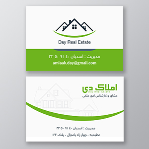 Business-card (2)