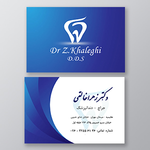 Business-card (21)