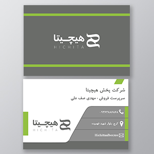 Business-card (23)