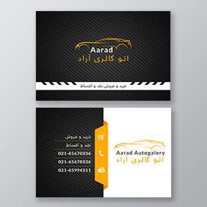 Business-card (6)