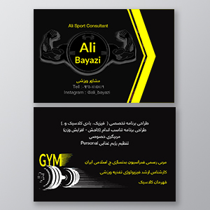 Business-card (8)